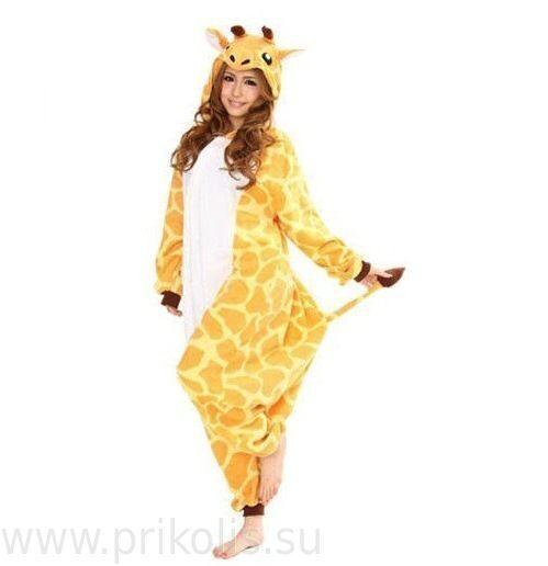 Пижама Кигуруми Жираф 632fdb8fabb07